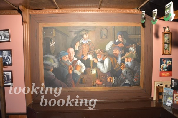 My Friends Pub